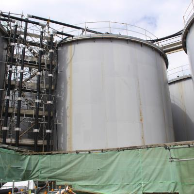 Water storage tanks at Fukushima nuclear plant